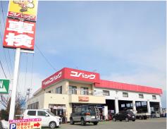 コバック黒石中川店